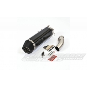 Remus Okami Carbon Slip On Exhaust GSXR600/750 11-12